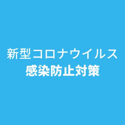 information image